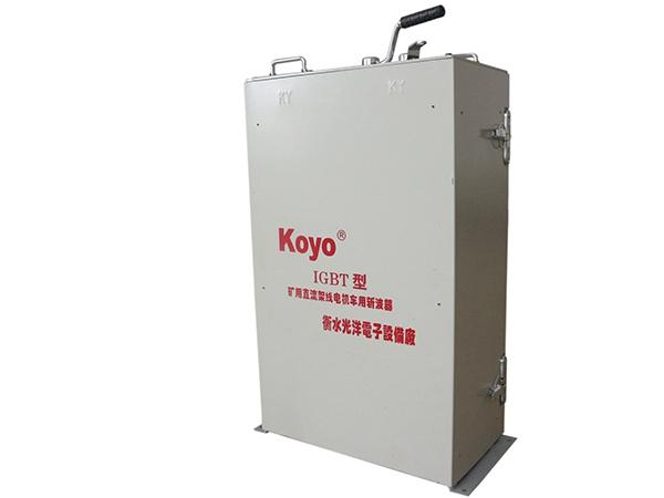 ZKT-75/550矿用一般型斩波调速器