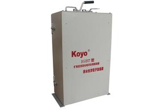 ZKT-95/250矿用一般型斩波调速器